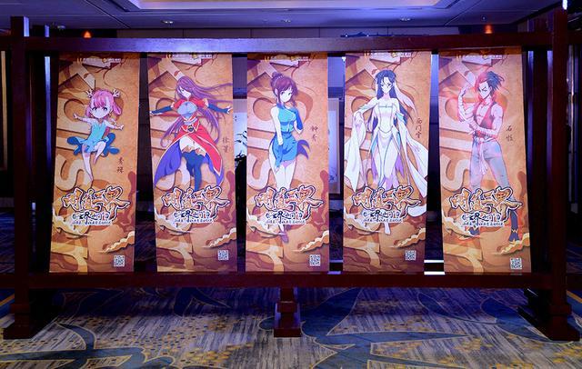 凯撒文化启动《玄界之门》泛娱乐一体化运营,动漫游戏多领域迎来全新大IP