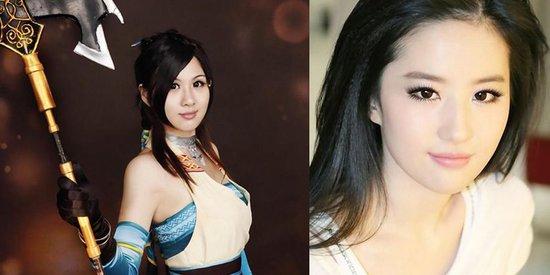 爱游戏cosplay封面大赛美女云集