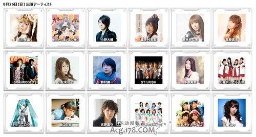 初音未来将参加日本ASL2012演唱会