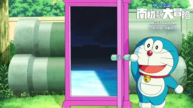 欢度儿童节 《哆啦A梦》新剧场版国内定档5月30日