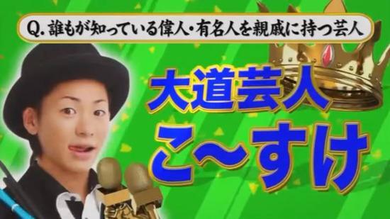 路飞声优田中真弓的儿子竟是街头艺人