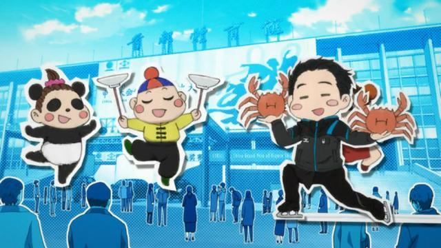 《冰上的尤里》第7集出现爆笑中文错别字