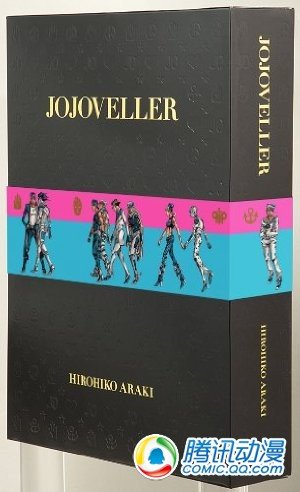 《JoJo的奇妙冒险》25周年画集发售
