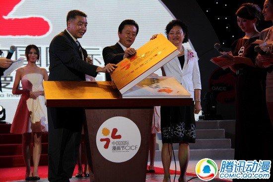 第4届中国国际漫画节开幕式启动!图片