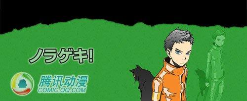 日升OVA第二弹[野良剧]情报公开