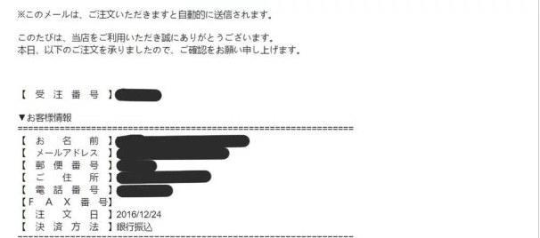 土豪太多!雷姆15万日元等身大手办追加20个