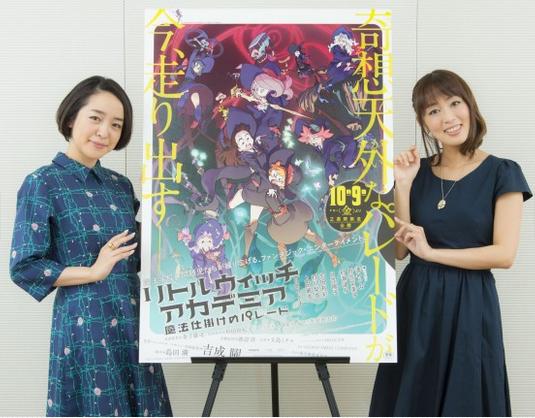 """潘惠美&日笠阳子表达和对方的""""命运感"""""""
