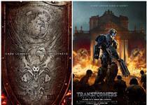 集体搞事 《变形金刚5:最后的骑士》新海报公开