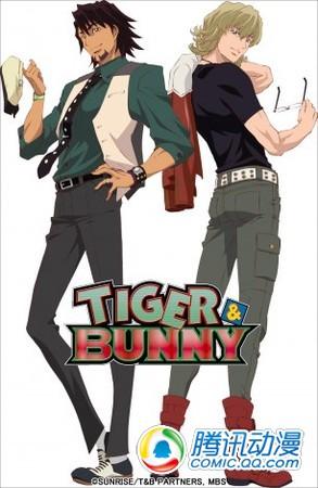 《老虎和兔子》特别版蓝光DVD发售