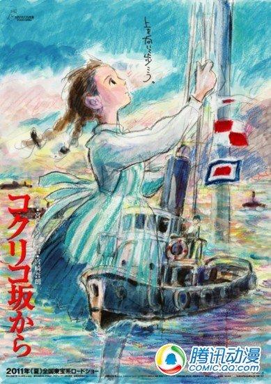 宫崎吾朗动漫作品参加奥斯卡预选