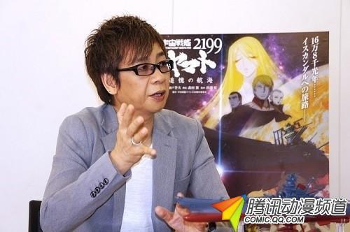 山寺宏一谈《宇宙战舰大和号2199》