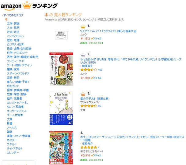 含有μ s九人采访的书籍预售量爆炸