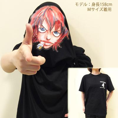 《飙速宅男》创意T恤发售 一秒变身御堂筋