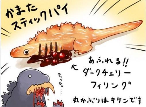 日本民众流行把怪兽烤着吃