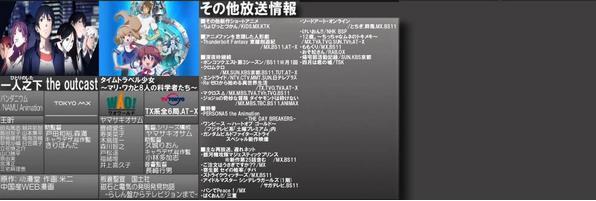 7月新番腐向动画爆增 强制掰弯男同胞