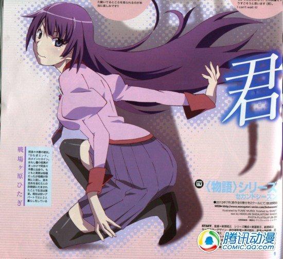 物语系列第二季将于7月播出半年番