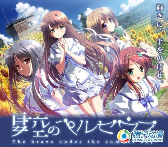 日本美少女游戏业界严峻现状分析