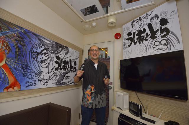 《潮与虎》藤田和日郎为卡拉OK包厢作画