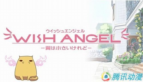 encourage新作[WISH ANGEL]抢先看
