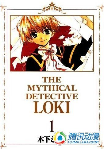 《魔侦探洛基》全新系列8月份开载