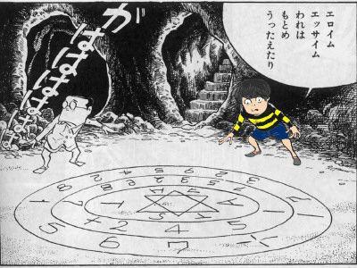 没鬼太郎之父就没有Fate?揭开召唤红A的魔法阵起源