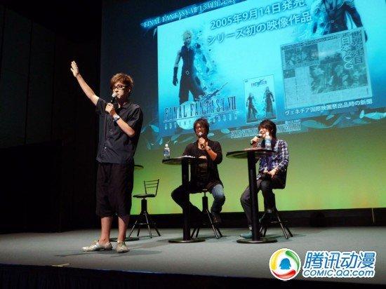《最终幻想7》15周年声优访谈记录