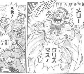 日本有个粗眉毛的黄段子大叔入选了吉尼斯纪录