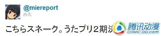 ����֮���ӵ��¡������ڶ�������