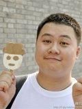 """我是王小熊猫(王小洋),你可以叫我""""老师"""",或者""""弟弟"""",但别叫我""""叔叔""""。"""