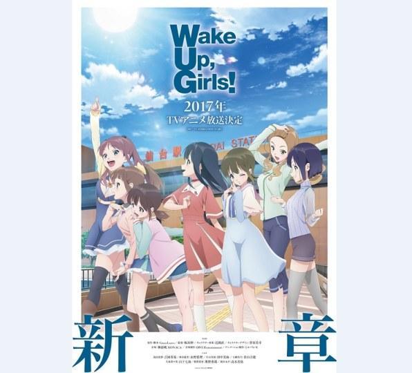 心疼宽叔!《Wake Up,Girls!》新章动画明年播出
