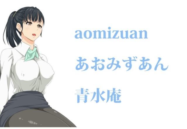 作家爆料:日本版权方开始打击盗版工口资源