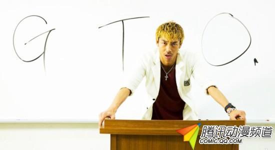 《GTO麻辣教师》导演人选确定
