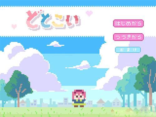 恋爱解码游戏:为了高清无码的美少女奋斗吧!