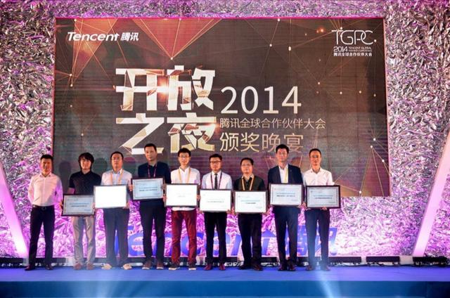 《六界仙尊》荣获腾讯十大最受欢迎应用奖
