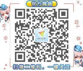 日本网友怒赞国产动画《爱神巧克力》
