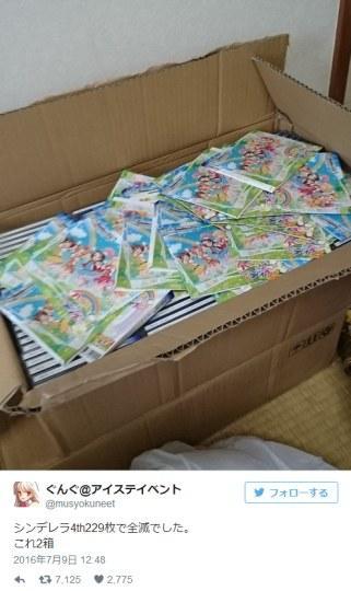 《偶像大师》壕粉为演唱会门票购大量CD仍落选