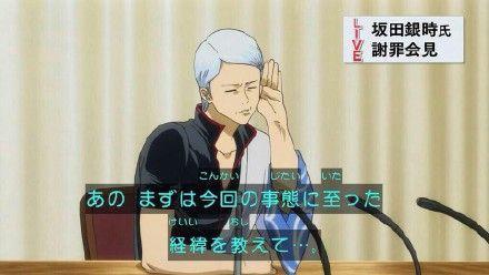 日宅热议:《银魂》是TV动画的极限吗?
