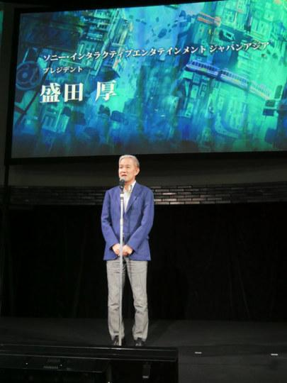 《EVA》公司将制作《重力少女2》3DCG动画