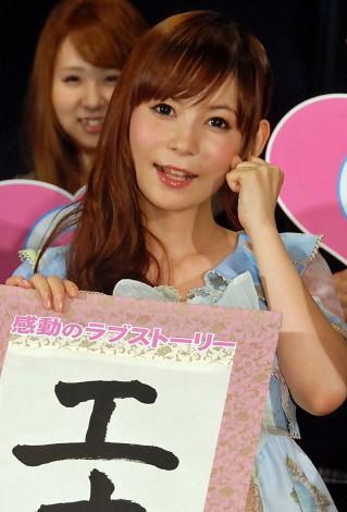 艺人中川翔子希望自己能够尽快结婚