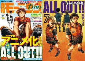 《ALL OUT!!》TV动画化决定 明年1月开播