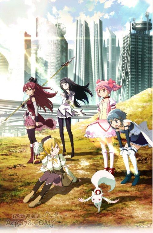 《魔法少女小圆》获2011年最佳品牌