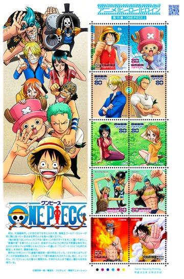 动画英雄邮票系列推出[海贼王]篇
