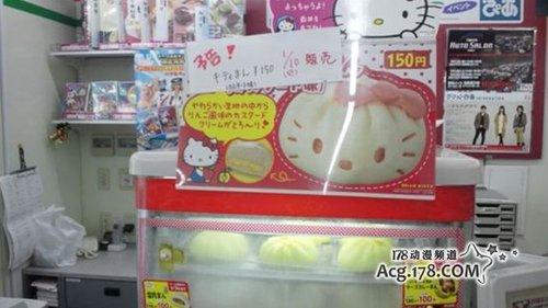 《Hello Kitty》奶黄包已上市开卖