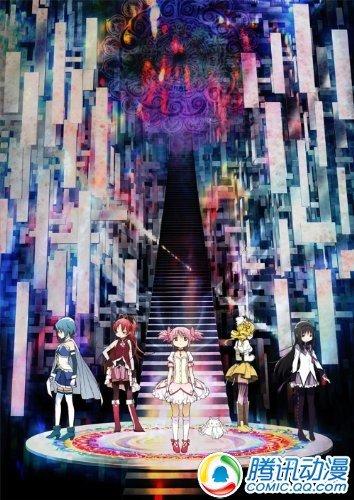 《魔法少女小圆》最终话收视创佳绩