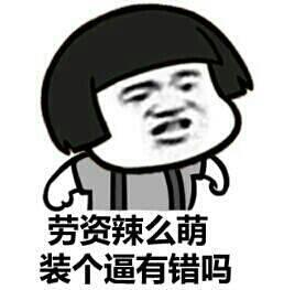 【馆长】表情表情金鼻祖来京教网友新闻之笑猪魔性包动画片图片