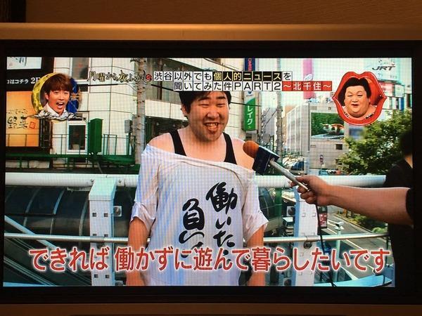 日本死宅穿T上街被采访 当场跳舞惊呆众人