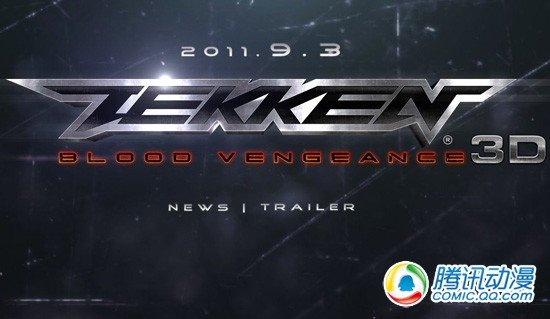 《铁拳》首部3DCG动画今年日美公开