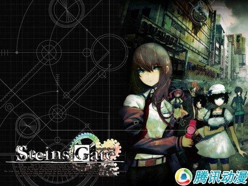 游戏[Steins;Gate]动画版情报公开