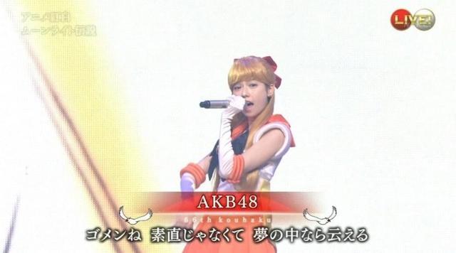红白歌会AKB48《美少女战士》COS演唱