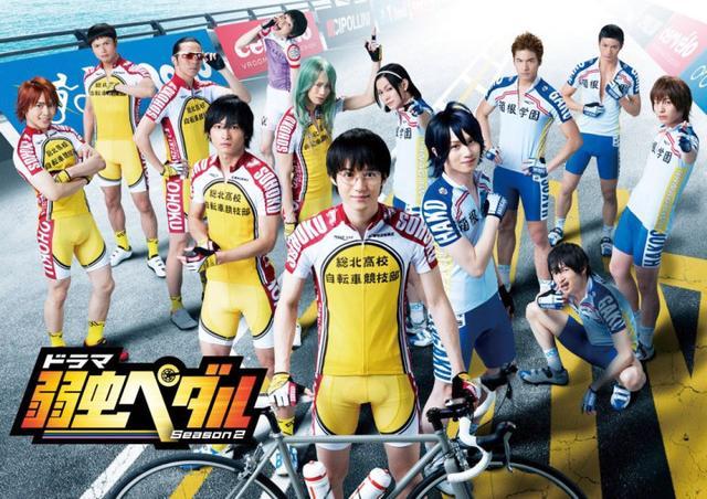 只有主角有车骑!真人版《飙速宅男》第二季海报公开